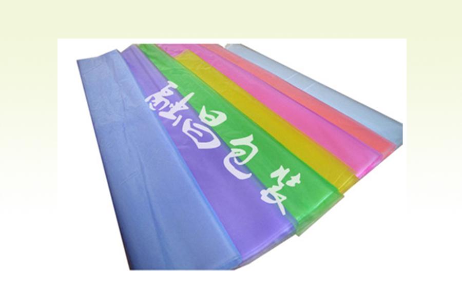 彩色橡胶投料袋